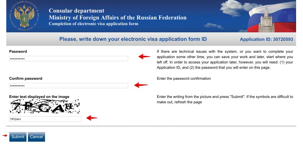 how to fill out canadian passport application