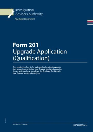 what are professional qualifications on an application form