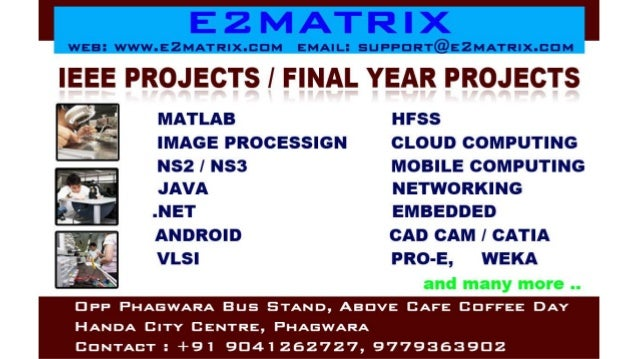 matlab applications in mechanical engineering