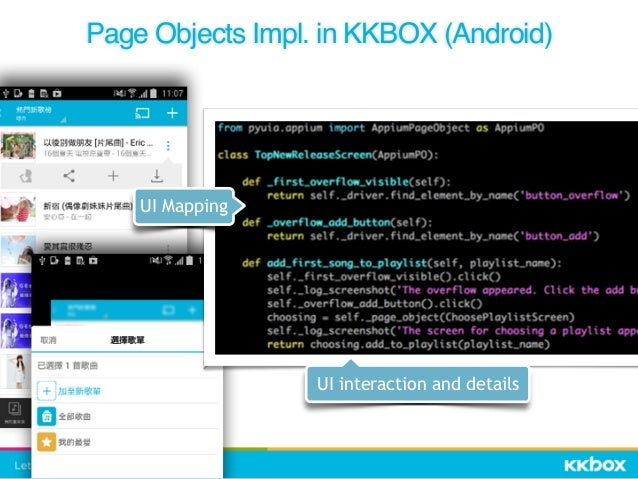srs example for mobile application